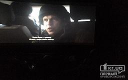 Кіборги - фільм, який рве серця криворіжців на шматки