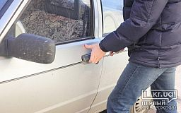 Криворіжцям на замітку: Рада скасувала ПДВ на імпорт електрокарів на рік