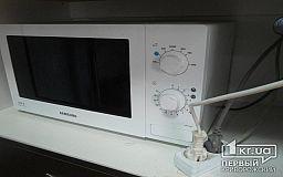 Холодильник, микроволновка и мебель – пожар в Кривом Роге