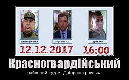Главарей фейковых республик в Днепре никак не начнут судить