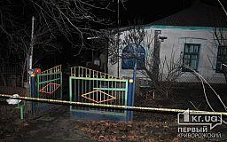В Кривом Роге обнаружен труп пенсионера со связанными руками