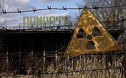 В этот день в Кривом Роге поблагодарят ликвидаторов аварии на Чернобыльской АЭС