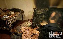 Труп пенсионера 80-ти лет нашли после пожара в Кривом Роге