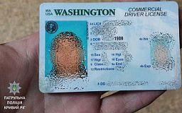 В Кривом Роге патрульные задержали пьяного американца за рулем авто