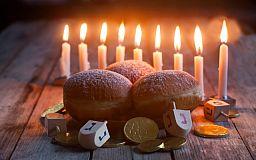 Поздравляем криворожских евреев с Ханукой