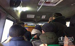 Стоимость проезда в маршрутках Кривого Рога оказалась зависимой и от безвиза