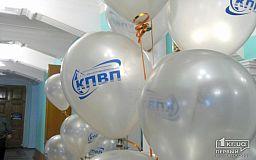 Сотрудники «Кривбасспромводоснабжения» опасаются, что их могут уволить до Нового Года
