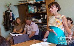 25-летие «рупор Вилкула» встретит с гендиректором из Днепра