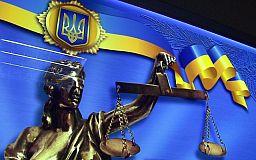 В Україні відзначається День працівника державної виконавчої служби