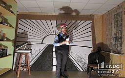 «Индейцы. Сеня. Черный джип»: в Кривом Роге показали моноспектакль о жизненной дороге