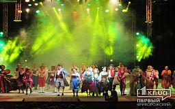В Кривому Розі відбулася прем'єра театралізованого шоу «Шалена Елі та Великий Обманщик»