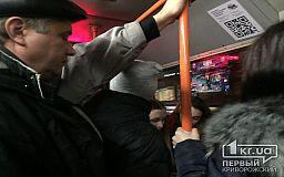 Пока криворожане ждут новые автобусы, власть планирует покупать троллейбусы
