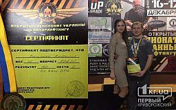 Спасатель из Кривого Рога победил на чемпионате Украины по пауэрлифтингу