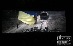 Частину грошей, зібраних від прокату фільму «Кіборги», передадуть родинам загиблих Героїв