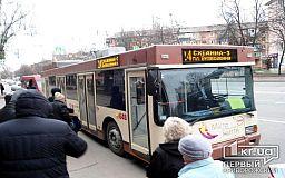 Благодаря гибридному троллейбусу криворожане будут меньше стоять на остановках