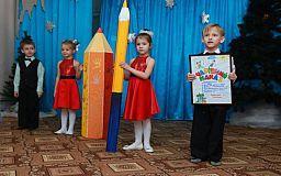 Тепліше, затишніше та сучасніше: у Кривому Розі завершили ремонт у трьох дитячих садочках