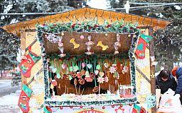 При финансовой поддержке предприятий Группы Метинвест во всех районах Кривого Рога открыты новогодние елочные городки