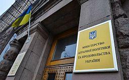 Небольшие фермерские хозяйства Днепропетровщины смогут легализовать свой бизнес
