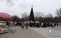 Для школярів Металургійного району влаштували новорічне свято