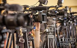 Журналисты из Кривого Рога могут выиграть 15 тысяч гривен
