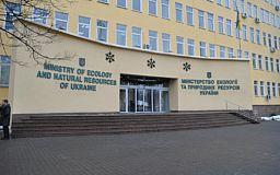 Україна сплатить 300 мільйонів гривень до Чорнобильського фонду «Укриття»