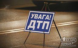Свидетелей смертельного ДТП под Кривым Рогом просят откликнуться полицейские