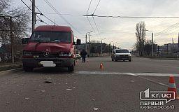 В Кривом Роге маршрутка с пассажирами попала в ДТП