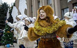 Новогоднюю эстафету приняли в Саксаганском районе Кривого Рога