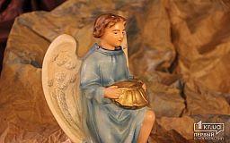 Вітаємо із Різдвом християн західного обряду