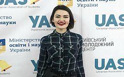 Криворожанка стала головою правління студентської асоціації