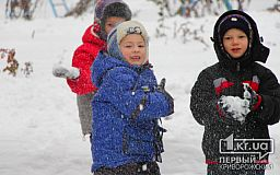 Повезет ли со снегом маленьким криворожанам на зимних каникулах