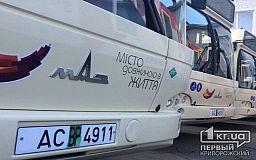 Стало известно, когда в Кривом Роге новые автобусы выйдут на маршрут