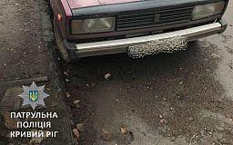 У Кривому Розі патрульні знайшли автомобіль, вкрадений на початку грудня