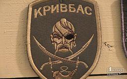 Нарешті! Двох бійців батальйону «Кривбас» звільнили з полону