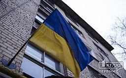 Криворожанин, надругавшийся над флагом, заявил о давлении со стороны общественности