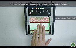 З нового року на кордоні з Росією працюватиме біометричний контроль, - прикордонна служба