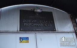 В суде допросят свидетелей по делу о надругательстве над флагом Украины