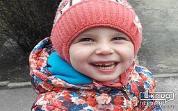 Після тривалого лікування 5-річна Катруся Тіщенкова вже почала ходити, проте все ще не говорить