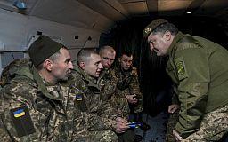 Извинится ли Президент перед спасеннымы им из плена бойцами легендарного батальона «Кривбасс»