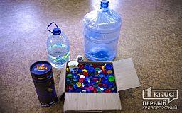 З нового року ще 10 шкіл приєднаються до екологічної програми із сортування сміття
