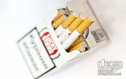 С 1 января за сигареты криворожане будут платить, как в Европе
