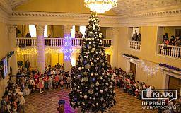 Криворожских детей из соцгрупп поздравили с праздниками (ОБНОВЛЕНО)