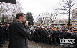 Работники «Кривбасспромводоснабжения» отказываются писать заявления