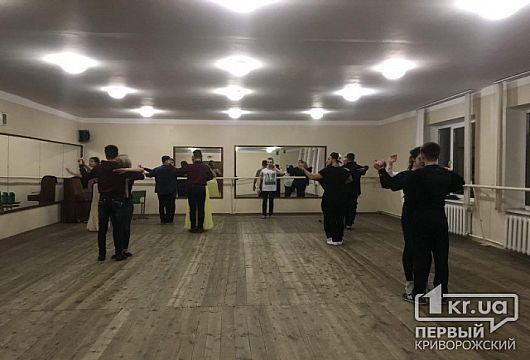 Студенты Кривого Рога активно готовятся к областному танцевальному балу в Днепре