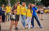 День молодежи по-криворожски: гироборды, конкурсы, танцы в пене и песни под дождем