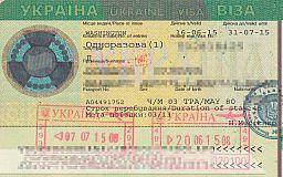 Украина готова к визовому режиму с Россией, - минюст