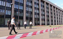 Криворожане отправят Охендовскому предупреждающую «смску»: Гивель прогуливает заседания избиркома