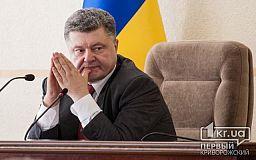 Україні залишився рік для проведення реформ, - Комісар ЄС
