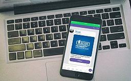 «Первый Криворожский» теперь в Telegram и Viber мессенджерах