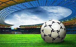 Кривой Рог сегодня фестивалит и смотрит футбол